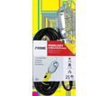 Work Light - Incandescent - 75 Watt / TL010625