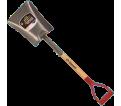 Square Point Shovel - D-Handle - Steel / GFS2D *PRO