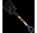 Square Point Shovel - D-Handle - Steel / CHS2D *COUGAR
