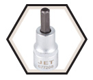 "Hex Bit Socket - 2"" Long - 3/8"" Drive - Metric / 6772"