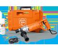 Handheld Core Drill - QuickIN Plus - 1200 W / KBH25-2U