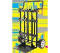 Modular Tool Box - Carrier - Metal / DWST08210 *TOUGHSYSTEM